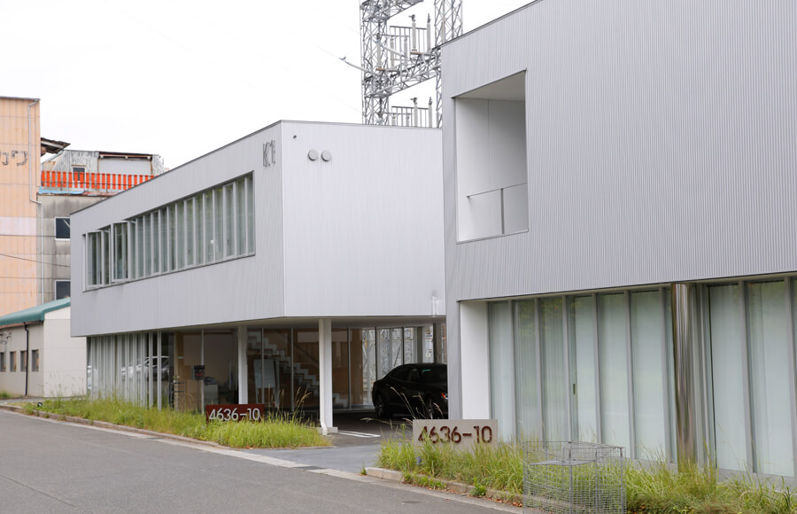 Head Office and Noogata Plant